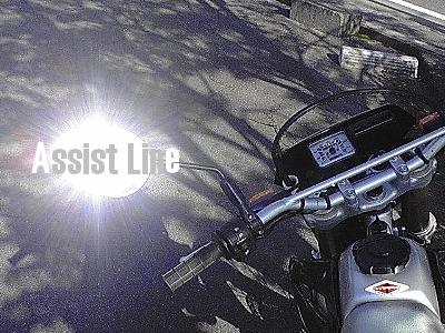 バイクレンタカーxr250-1b.jpg